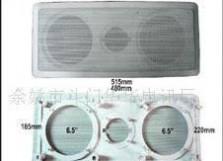 供应优质吸顶(壁挂)扬声器配件,,面板XD-36